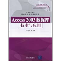 http://ec4.images-amazon.com/images/I/41NZn-8WmrL._AA200_.jpg