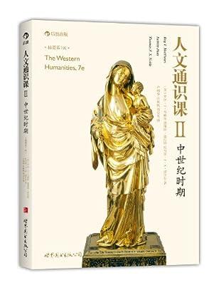 人文通识课2:中世纪时期.pdf