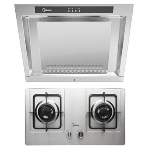 美的CXW-200-DJ103+JZT-Q636抽油烟机套餐¥1126