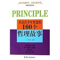 http://ec4.images-amazon.com/images/I/41NjzpwOL8L._AA200_.jpg