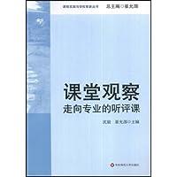 http://ec4.images-amazon.com/images/I/41NkaWf8L9L._AA200_.jpg