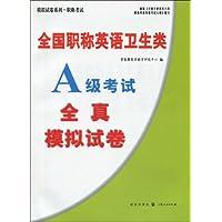 http://ec4.images-amazon.com/images/I/41Nnvz0KhIL._AA200_.jpg
