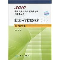 http://ec4.images-amazon.com/images/I/41NpByCWu-L._AA200_.jpg