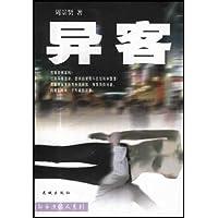 http://ec4.images-amazon.com/images/I/41NpSebYhUL._AA200_.jpg