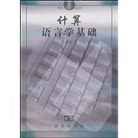 http://ec4.images-amazon.com/images/I/41NplWopg9L._AA200_.jpg