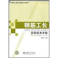 http://ec4.images-amazon.com/images/I/41NxJN92NfL._AA200_.jpg