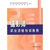 http://ec4.images-amazon.com/images/I/41NxKgevWxL._AA200_.jpg