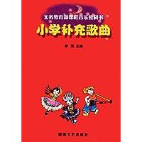 http://ec4.images-amazon.com/images/I/41O0D2Kvo7L._AA200_.jpg