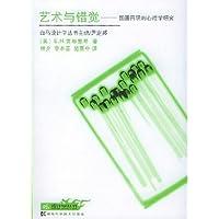http://ec4.images-amazon.com/images/I/41O0MmwSKHL._AA200_.jpg