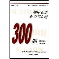 http://ec4.images-amazon.com/images/I/41O0cP3VD3L._AA200_.jpg
