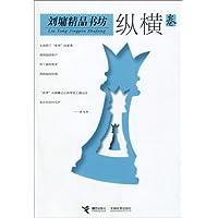 http://ec4.images-amazon.com/images/I/41O1CtfkBhL._AA200_.jpg
