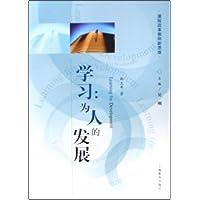 http://ec4.images-amazon.com/images/I/41O3jDoZRsL._AA200_.jpg