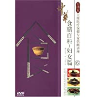http://ec4.images-amazon.com/images/I/41O3mfw-LML._AA200_.jpg