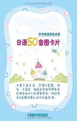 日语50音图卡片.pdf