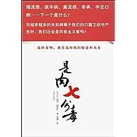 http://ec4.images-amazon.com/images/I/41O5tmAL8fL._AA200_.jpg