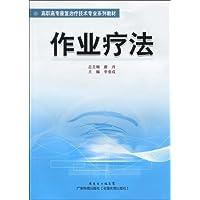 http://ec4.images-amazon.com/images/I/41O6YhI-h4L._AA200_.jpg