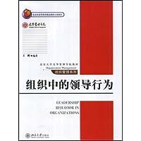 http://ec4.images-amazon.com/images/I/41O7jZIZViL._AA200_.jpg
