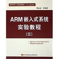 http://ec4.images-amazon.com/images/I/41OCHnut1dL._AA200_.jpg