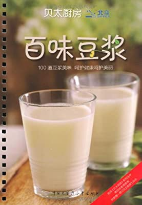 贝太厨房•百味豆浆.pdf