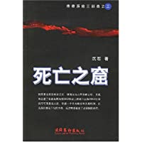 http://ec4.images-amazon.com/images/I/41OFIrRofzL._AA200_.jpg