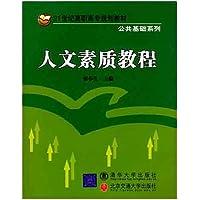 http://ec4.images-amazon.com/images/I/41OH689l7-L._AA200_.jpg