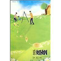 http://ec4.images-amazon.com/images/I/41OM2TXi0lL._AA200_.jpg