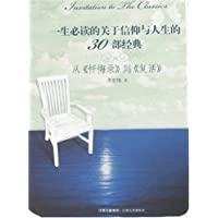 http://ec4.images-amazon.com/images/I/41ONAEiTygL._AA200_.jpg