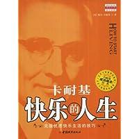 http://ec4.images-amazon.com/images/I/41OQx%2BCOgJL._AA200_.jpg