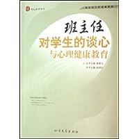 http://ec4.images-amazon.com/images/I/41ORN1d8WFL._AA200_.jpg