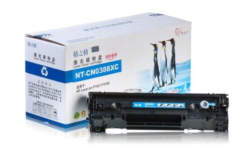 G&G 格之格 NT-CN0388XC 大容量黑色硒鼓CC388A 适用HP P1007/P1008/1106/1108/1213MFP/m1136MFP/M1216 nfh/hp88a/388a(新老包装  随机发货)   (新老包装更替中)