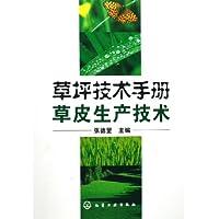 http://ec4.images-amazon.com/images/I/41OWtdgO9TL._AA200_.jpg