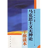 http://ec4.images-amazon.com/images/I/41OY3ih22zL._AA200_.jpg