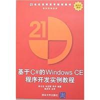 http://ec4.images-amazon.com/images/I/41OcD3VW10L._AA200_.jpg