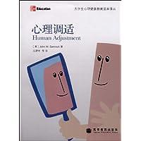 http://ec4.images-amazon.com/images/I/41OirFXV8YL._AA200_.jpg