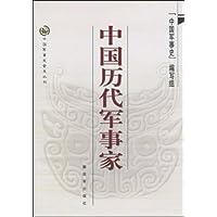 http://ec4.images-amazon.com/images/I/41OkQ61-m0L._AA200_.jpg