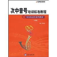 http://ec4.images-amazon.com/images/I/41OkUW-5ryL._AA200_.jpg