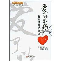 http://ec4.images-amazon.com/images/I/41OkWgYyq6L._AA200_.jpg