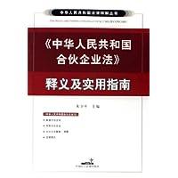 http://ec4.images-amazon.com/images/I/41OqzvbzTBL._AA200_.jpg