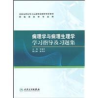 http://ec4.images-amazon.com/images/I/41Or%2BAIWoFL._AA200_.jpg