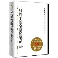 http://ec4.images-amazon.com/images/I/41Ou1OnHwGL._AA200_.jpg