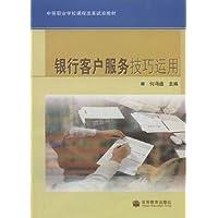 http://ec4.images-amazon.com/images/I/41OyMsjocYL._AA200_.jpg