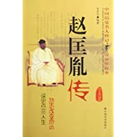 http://ec4.images-amazon.com/images/I/41Oz08yD0HL._AA200_.jpg