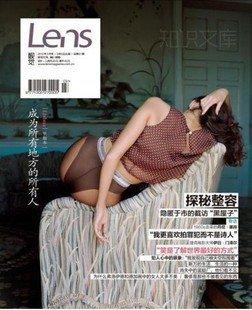 Lens视觉2013年3月号总第61期 现货热卖!.pdf