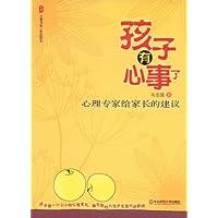 http://ec4.images-amazon.com/images/I/41P0dlGEk4L._AA200_.jpg