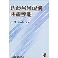 http://ec4.images-amazon.com/images/I/41P1F8i5%2BCL._AA200_.jpg