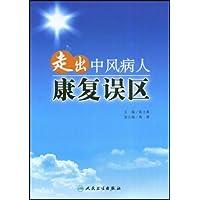 http://ec4.images-amazon.com/images/I/41P1Yj%2BTkLL._AA200_.jpg