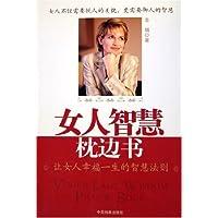 http://ec4.images-amazon.com/images/I/41P2lmg5J9L._AA200_.jpg