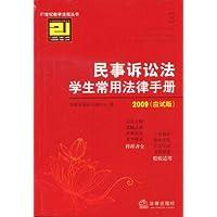 http://ec4.images-amazon.com/images/I/41P4xmdm2EL._AA200_.jpg