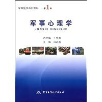 http://ec4.images-amazon.com/images/I/41P6Uu9gOmL._AA200_.jpg