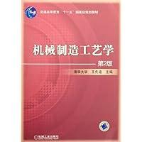 http://ec4.images-amazon.com/images/I/41P6swY52QL._AA200_.jpg